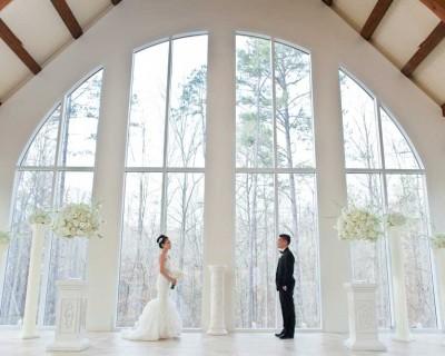 Best Wedding Venues Near You