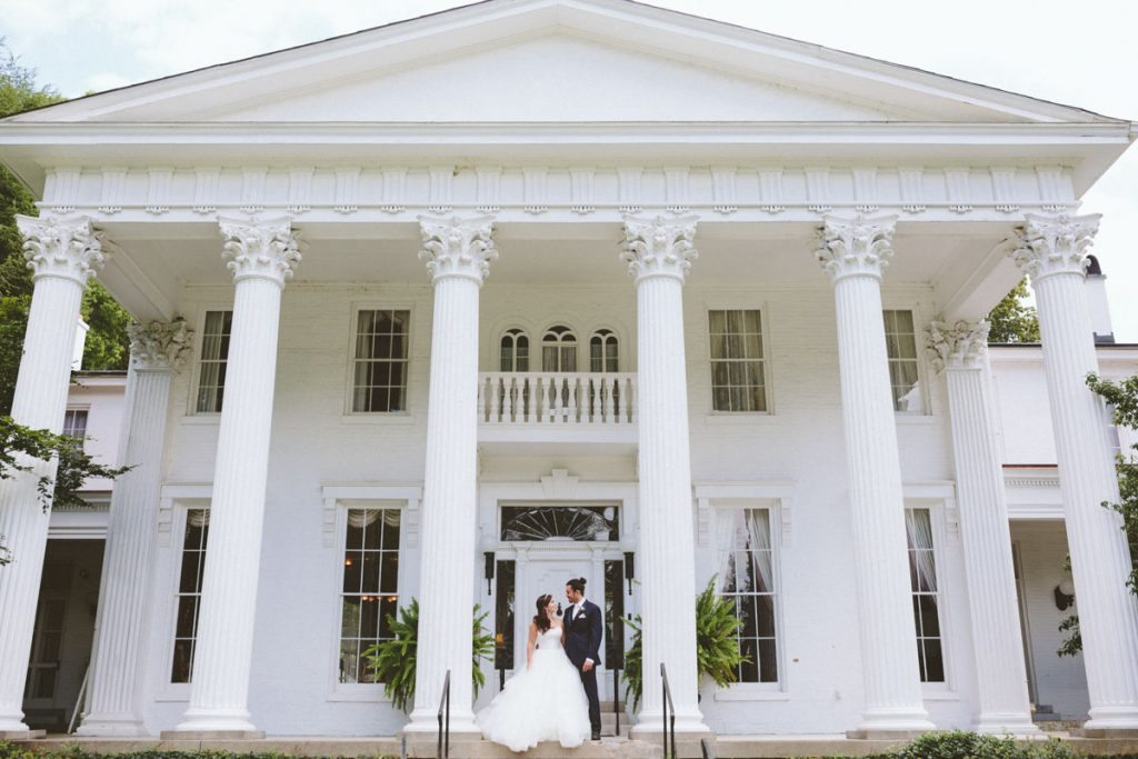 Antique Southern Wedding Inspiration At Whitehall Mansion In Louisville Kentucky The Celebration Society