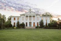 Wilder Mansion in Elmhurst, IL | Elmhurst Park District | Chicago Wedding Venue